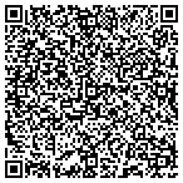 """QR-код с контактной информацией организации интернет-магазин """"Find Your Style"""""""
