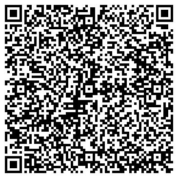 """QR-код с контактной информацией организации Интернет-магазин """"Luxury Life"""""""