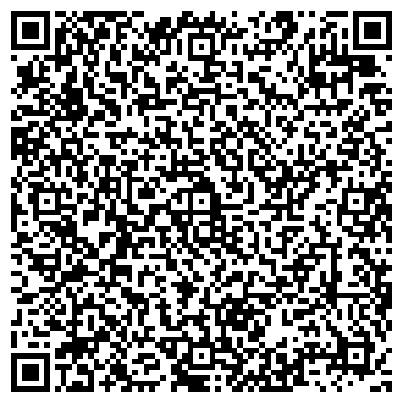 """QR-код с контактной информацией организации Интернет-магазин """"Всё для персонала"""""""