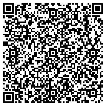 QR-код с контактной информацией организации ООО Стиль-Сувенир