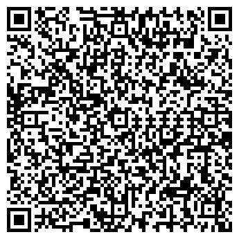 QR-код с контактной информацией организации БРЕНДПОСЫЛТОРГ