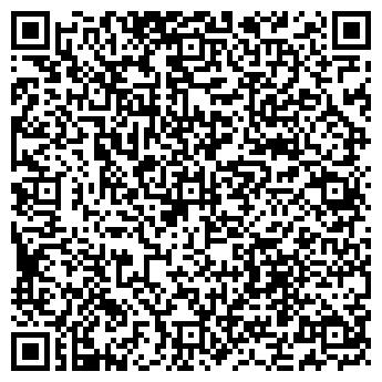 QR-код с контактной информацией организации ЧП Царенко
