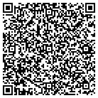 QR-код с контактной информацией организации Золотой Дом