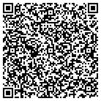 QR-код с контактной информацией организации ВалериТекс