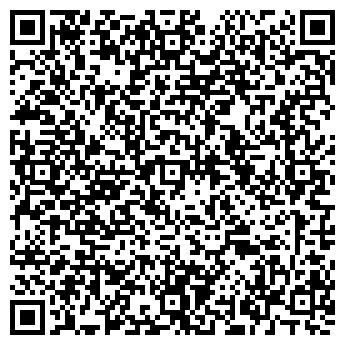 """QR-код с контактной информацией организации ТОВ """"ХозПром"""""""