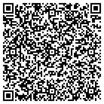 """QR-код с контактной информацией организации Общество с ограниченной ответственностью ООО""""Вилинова"""""""