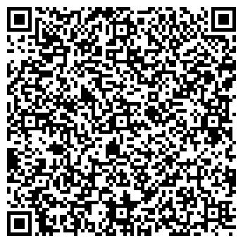 QR-код с контактной информацией организации MERU