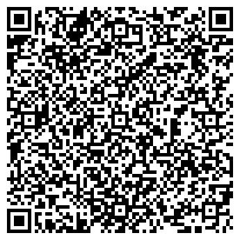 QR-код с контактной информацией организации Общество с ограниченной ответственностью ООО «Сумыкамволь»