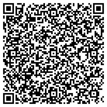 QR-код с контактной информацией организации ЧП Стельмах А.В.