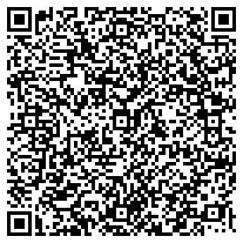 """QR-код с контактной информацией организации ФоП """" Малакеева"""""""