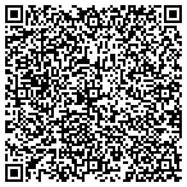 """QR-код с контактной информацией организации Интернет -магазин """"ФлористиК"""""""