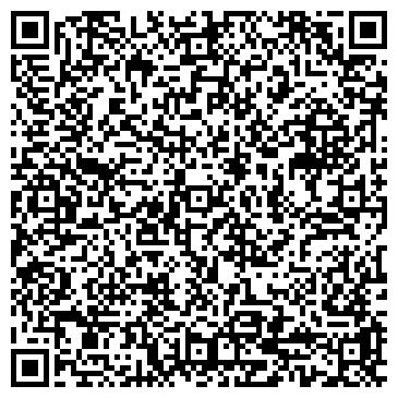 """QR-код с контактной информацией организации Интернет магазин """"Sol'e"""""""