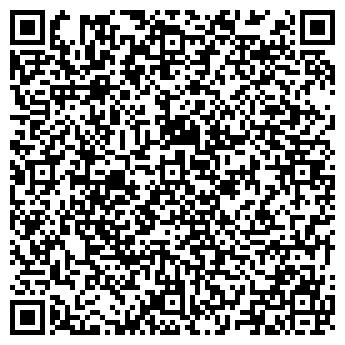 QR-код с контактной информацией организации ООО «ОСТЕКС»