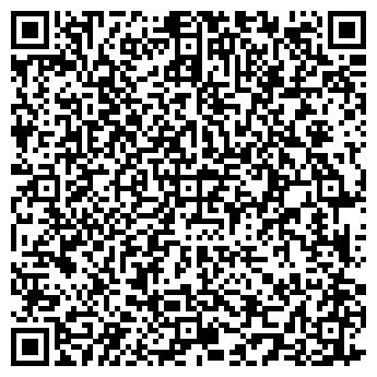 QR-код с контактной информацией организации Спектр-А ООО