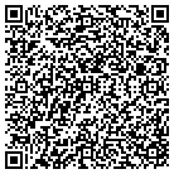 QR-код с контактной информацией организации ФОП Стахов