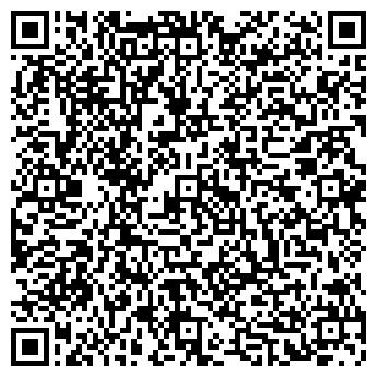 QR-код с контактной информацией организации ЧП Вилисова