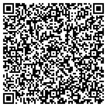 QR-код с контактной информацией организации Приватне підприємство Kids-opt