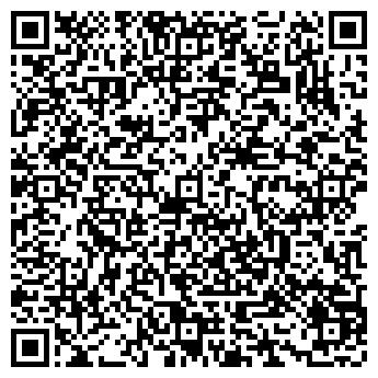 QR-код с контактной информацией организации ТОО РОССКАЗСНАБ