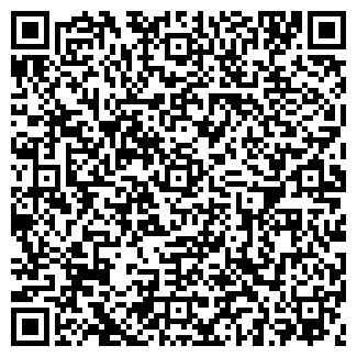 QR-код с контактной информацией организации ТОО ГЛОБИС