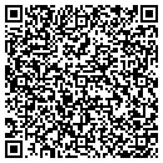 QR-код с контактной информацией организации ООО «АДК»