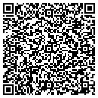 QR-код с контактной информацией организации Vrv-studio