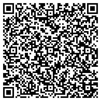 QR-код с контактной информацией организации Спд Ярмак