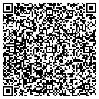 """QR-код с контактной информацией организации ООО """"ФИМ"""", Филиал №1."""