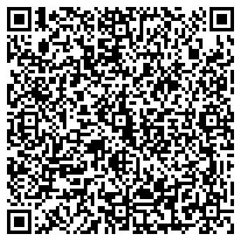 QR-код с контактной информацией организации Коваленко Н.П. спд