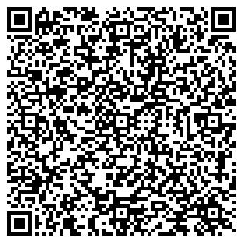 QR-код с контактной информацией организации Bell-shop