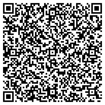 """QR-код с контактной информацией организации ООО """"Авто-Елегант"""""""