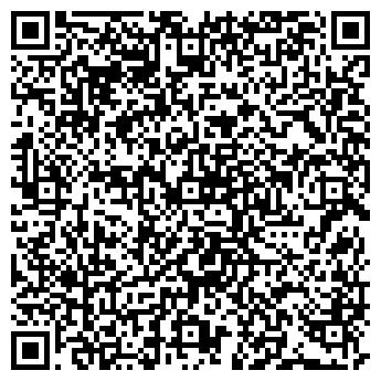 QR-код с контактной информацией организации Валентина, ТОО