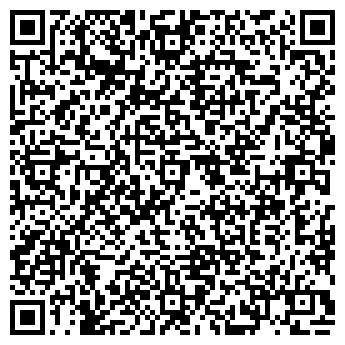 QR-код с контактной информацией организации СПЕЦ-СТАР