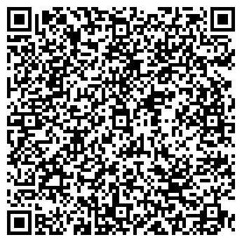 QR-код с контактной информацией организации ТОО ТЕМИРТЕХНО
