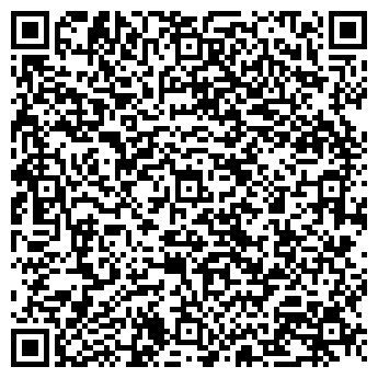 QR-код с контактной информацией организации ЧП Григоренко