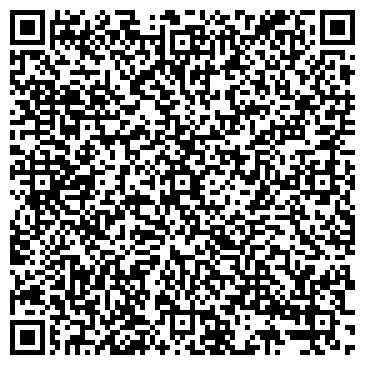 QR-код с контактной информацией организации ПАО «ХАРЬКОВСКИЙ КАНАТНЫЙ ЗАВОД», Публичное акционерное общество