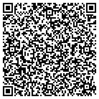 """QR-код с контактной информацией организации Общество с ограниченной ответственностью ООО «Интелла"""""""
