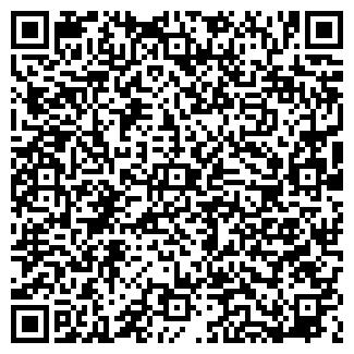 """QR-код с контактной информацией организации ПП""""Алькор"""""""