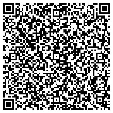 """QR-код с контактной информацией организации ИП """"Карипиди"""""""