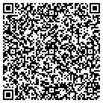 """QR-код с контактной информацией организации ИП """"Сейдуалиев"""""""