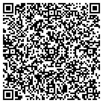 QR-код с контактной информацией организации АЛФАДЕЛ ЧТУП