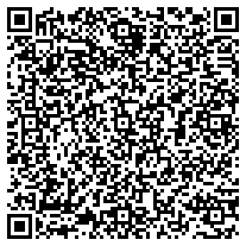 QR-код с контактной информацией организации FlyMax