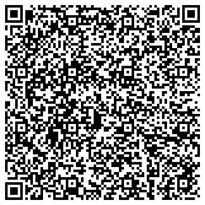 """QR-код с контактной информацией организации Частное предприятие интернет магазин """"Le Felice"""""""