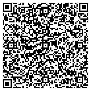 QR-код с контактной информацией организации ЧП Шовкун