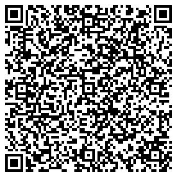QR-код с контактной информацией организации ИП Авторитет