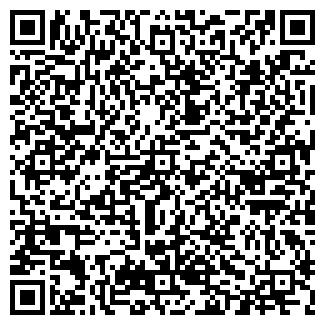 QR-код с контактной информацией организации COUTURE