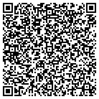 QR-код с контактной информацией организации Шоу рум Арка