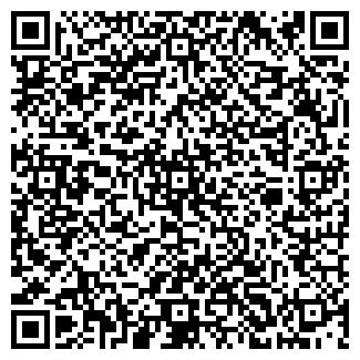 QR-код с контактной информацией организации Roter
