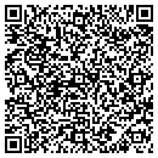 QR-код с контактной информацией организации ПАССИФЛОЛА-СОЧИ