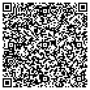 QR-код с контактной информацией организации Текстиль-А