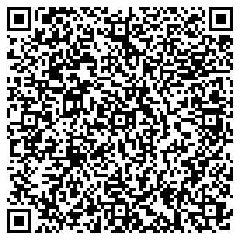 """QR-код с контактной информацией организации Общество с ограниченной ответственностью ООО """"Омега Текс"""""""
